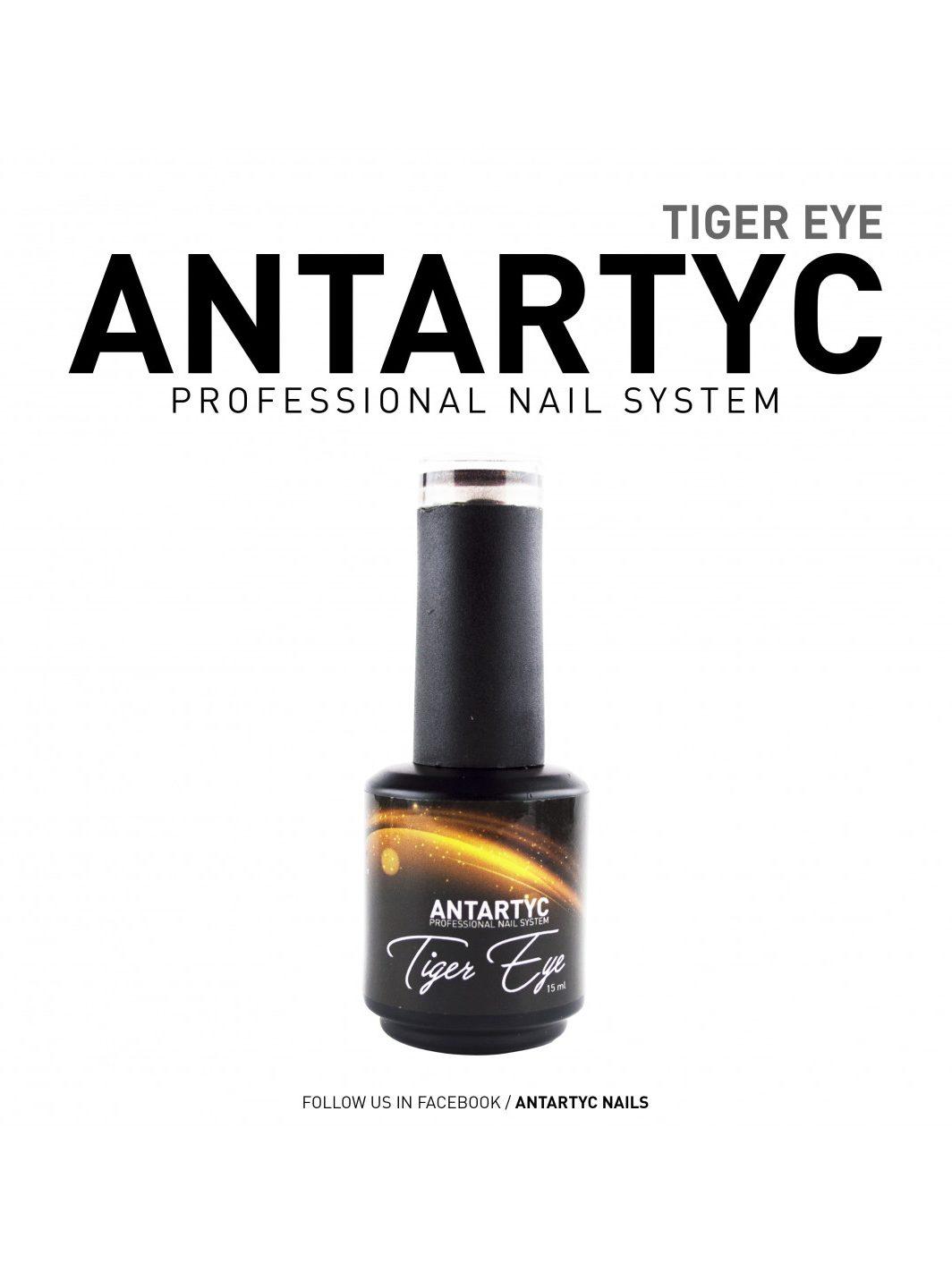 Tiger Eye Gel Color